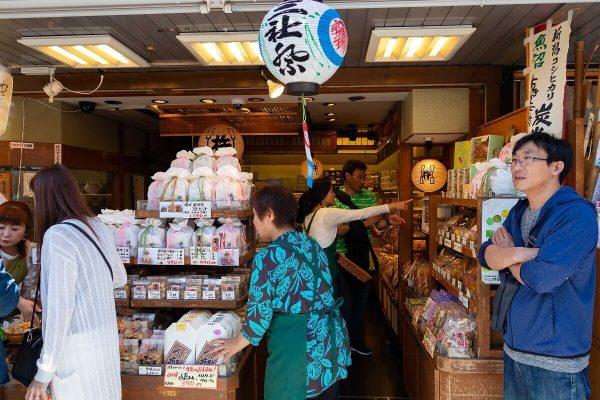 Nakamise Shopping Street, Asakusa, Japan