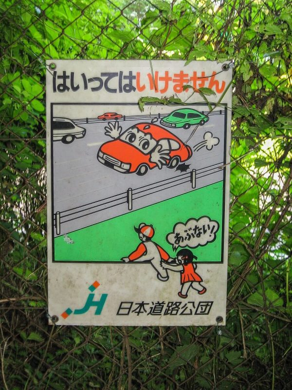 Warnschild Japan