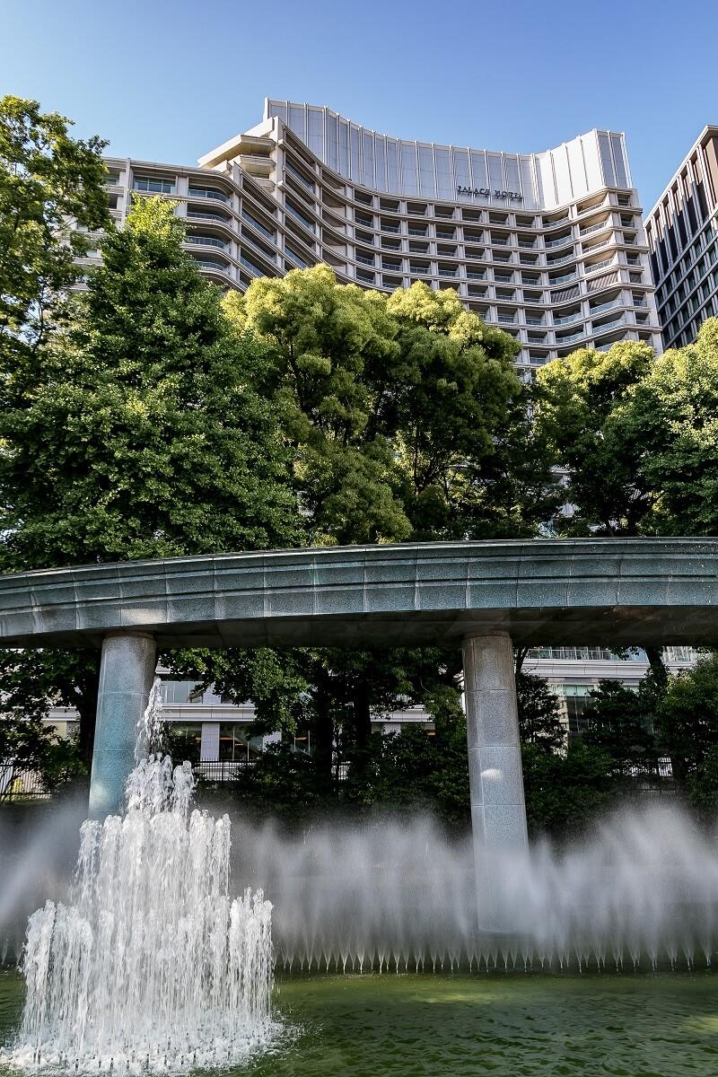 Wasserspiele im Wadakura Fountain Park, Tokyo, Japan, Tokyo Palace Hotel