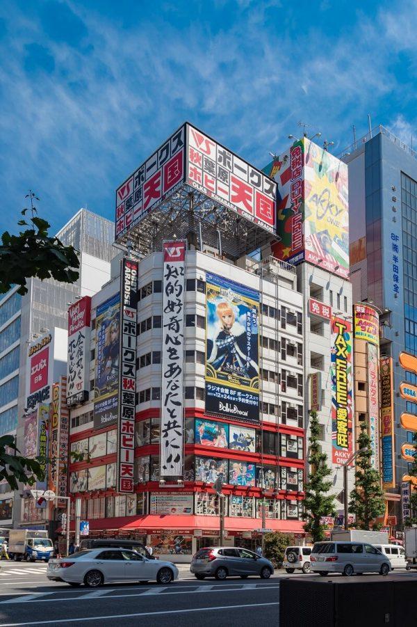 Bunte Werbetafeln Akuhabara Tokyo Japan
