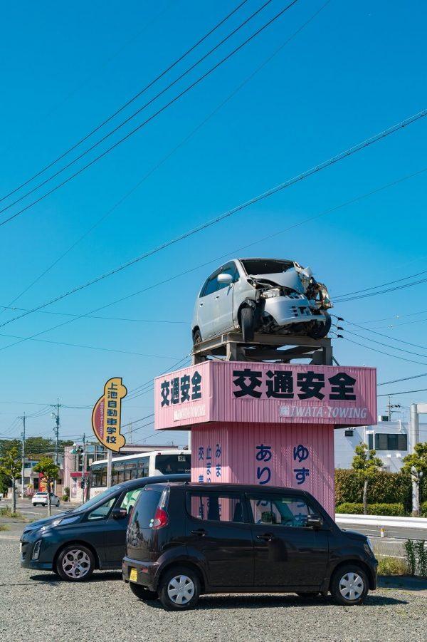 Die kuriosesten Dinge in Japan: Werbung für ein Abschleppunternehmen
